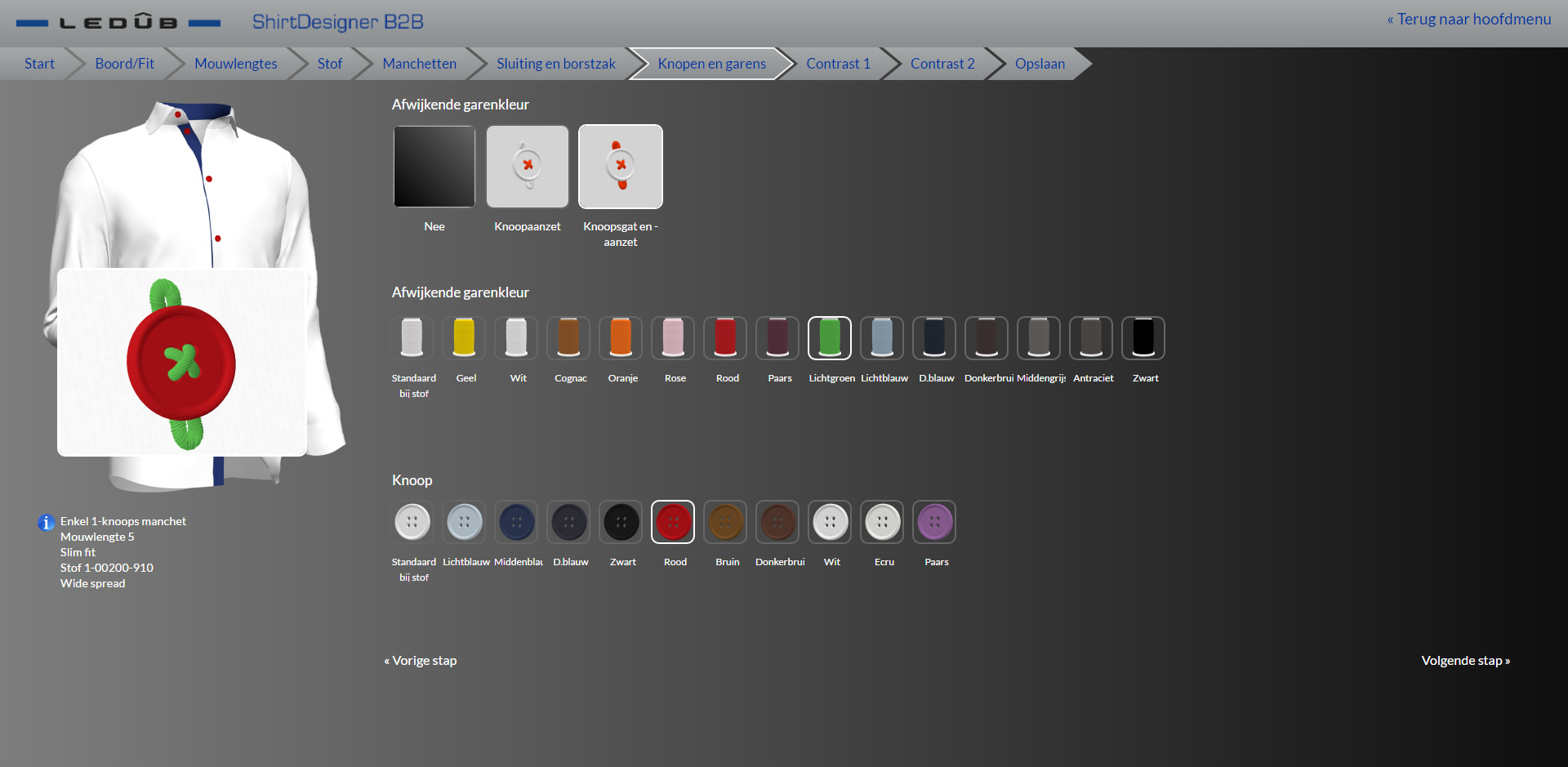 shirtdesigner.jpg
